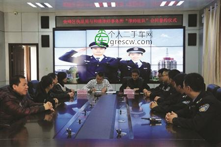 律师驻队参与城管执法