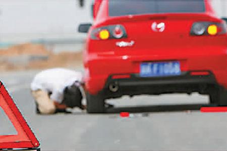 汽车异常警示