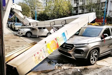 三中路人行道新汽车被砸坏